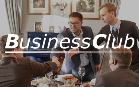 CIS Events Group Business Club